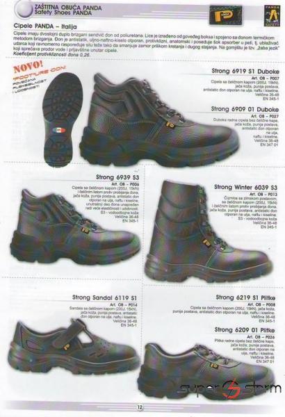 HTZ oprema - HTZ - Zaštitna obuća - strec folije