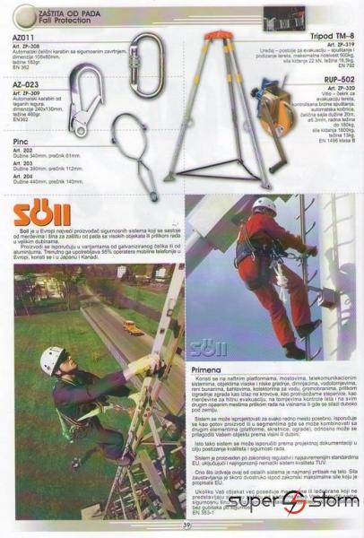 HTZ oprema - HTZ - Zaštita od pada - strec folije